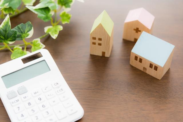 家の部分解体の費用