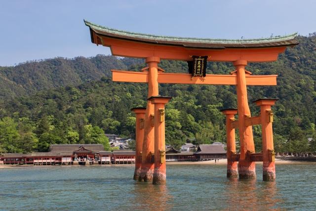 解体と広島県