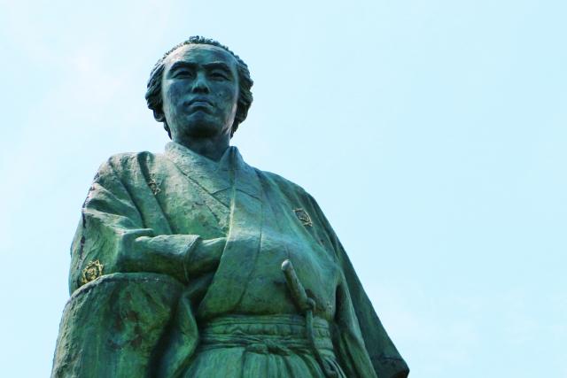 解体と高知県