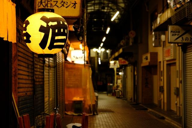 東京都北区の解体